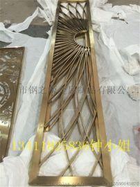 高端定制不锈钢屏风,红古铜金属屏风厂家直销