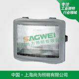 上海尚为照明SW7230D铁路隧道灯