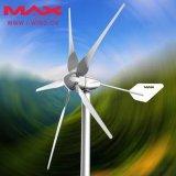 永磁风力发电机12000W