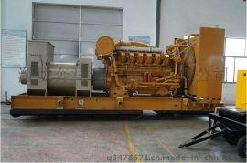 柴油 重油 燃气 汽轮机 发电机组 电站 30kw-100MVA.联系电话18706528275