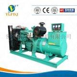 130KW广西玉柴柴油发电机组 涡轮增压 电子调速