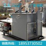液压单缸热熔釜LL400F 液压单缸热熔釜