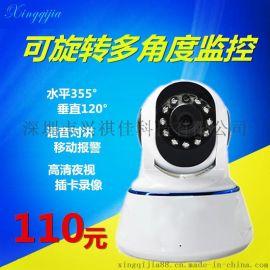 无线网络摄像头家用监控器婴儿看护器老人监视器可旋转多角度监控手机wifi远程查看厂家直销