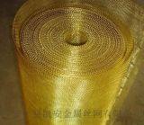屏蔽用铜网、防辐射用铜网、铜网厂家