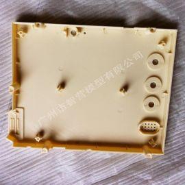 數碼模型 音響塑膠外殼手板加工 復模