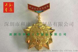 部队军官荣誉章制作/订做合金勋章/部队纪念章制作厂家、设计价格