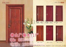 廣東轉印烤漆門,原木皮烤漆門,白橡木皮門,佛山廣福木門廠