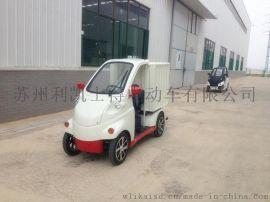利凯士得辽宁葫芦岛电动巡逻车价格13913152649