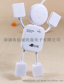 USB产品 人形USB 卡通HUB 礼品 HUB 定制批发