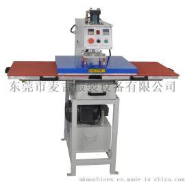 双工位烫画机/双工位热转印机