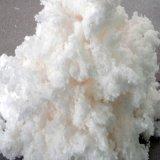 用于生产硝化纤维的优质环保精制棉