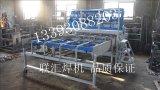 铁路护栏网焊网机生产厂家哪家好