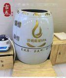 圣菲之美活瓷能量缸 负离子陶瓷汗蒸缸 美容院养生馆专用理疗仪 厂家直销