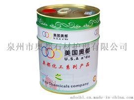 AD-506白石专用处理剂 广东石材护理剂 石材防护剂品牌