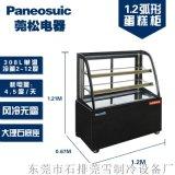 莞松1.2米蛋糕柜商用大理石风冷保鲜冷藏展示柜