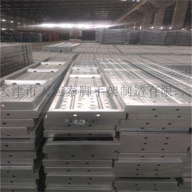 天津天應泰廠家供應鍍鋅鋼踏板250*50*1.6*4M