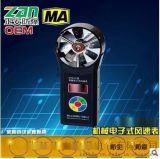 CFJD25煤矿用机械电子式风速表