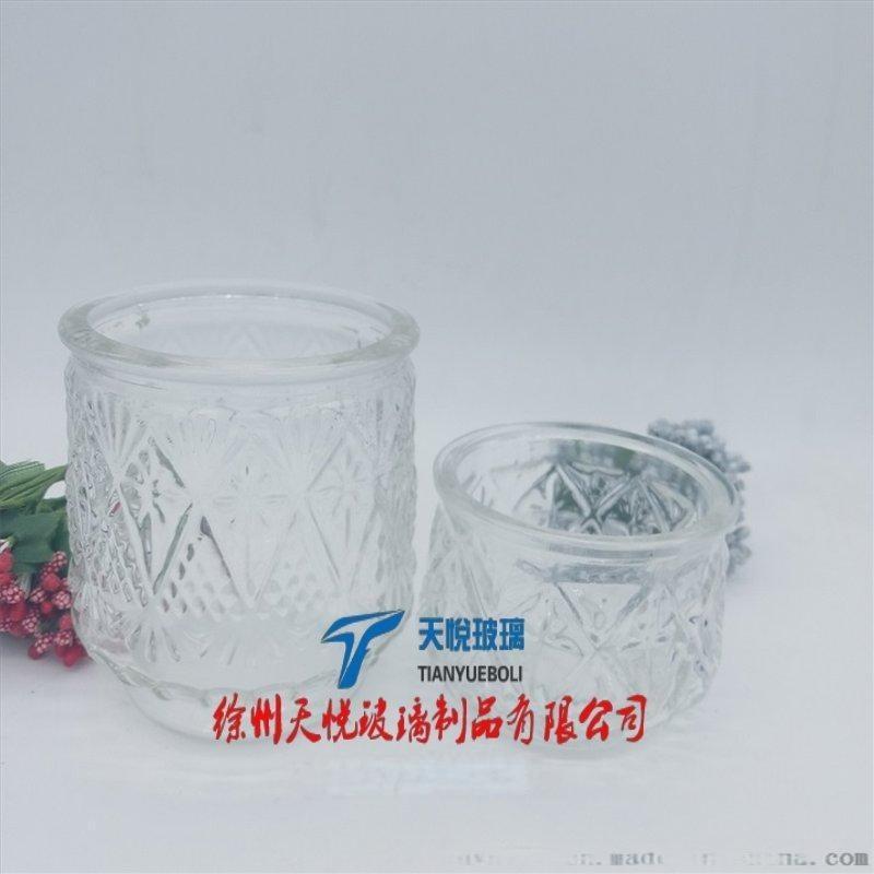 加工定制玻璃烛台 蜡烛器皿 蜡烛杯 蜡烛罐