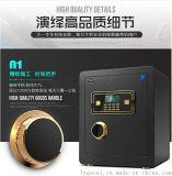 偃师小型迷你固彩gc-b026保险箱密码重置修改