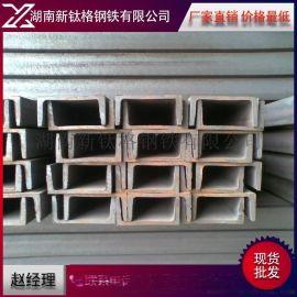 湖南供應Q235幕牆專用熱鍍鋅8#槽鋼 國標Q235熱鍍鋅管槽鋼