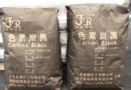 厂家直销高耐磨炭黑 橡胶补强剂 现货供应