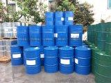 拜尔固化剂L75