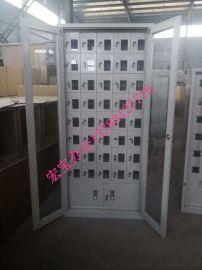 北京宏宝手机收纳存放柜厂家直销