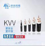 KVV10*1.5控制电缆、北京科讯电线电缆厂