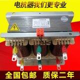 厂家直销低压三相串联电抗器cksg-0.7/0.45-7%电容器变频专用滤波电容电抗器