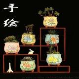 创意多肉花盆手绘桌面盆栽