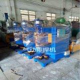 廣州DN-100KVA螺母點凸焊機 金屬鈑金點焊機 鋁板點焊機