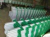 生產供應綠化帶護欄,草坪護欄,花壇護欄