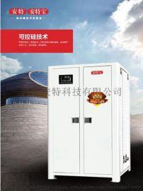 电采暖炉14kw  电采暖炉厂家  石家庄电采暖炉
