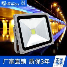 LED廣告燈LED隧道燈  LED投光燈 銀色