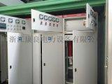 浙江厂家YBP-12/0.4预装式箱变厂家80KVA容量