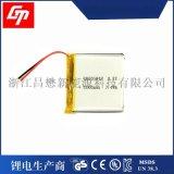 705048 2000mAh 聚合物锂电数码儿童学习机 太阳能LED灯导航仪电器