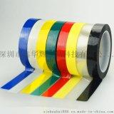 厂家直销桌面警示胶带/耐高温玛拉/变压器胶带