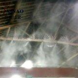 高壓噴霧設備降塵噴霧機 車間粉塵水霧噴頭除塵