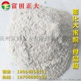 供應食品級膨化大米粉,大米粉