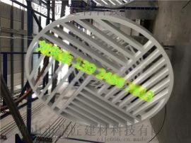 定制铝窗花板(量大从优)4D木纹室内铝单板