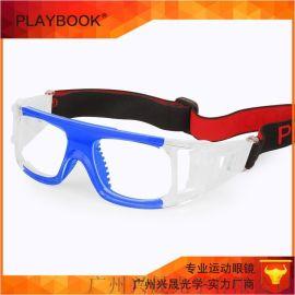 热销户外运动护目镜 篮球眼镜 可配度数 厂家直销