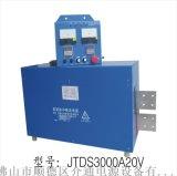 供应电化学电源(JTDS20000A50V)