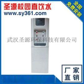 學生壁掛式刷卡飲水機