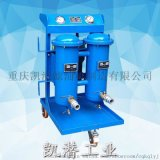 凯潜牌PFC系列高效滤油机 高效精密滤油机品质保证