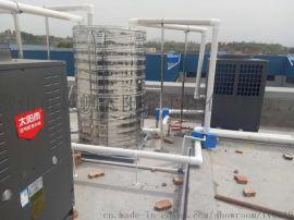 太陽雨太陽能供暖工程