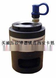 液压螺栓拉伸器,螺栓拉伸器