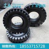 工程輪胎 工程輪胎廠家 金牌工程輪胎