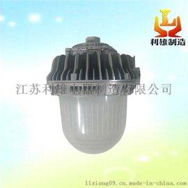 LED防爆平臺燈