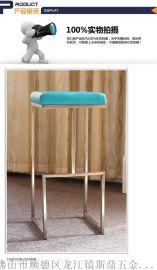 高档时尚旋转吧台椅/创意不锈钢葫芦吧椅/酒吧椅
