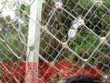 西昌优质RX-025被动防护网--四川越琪